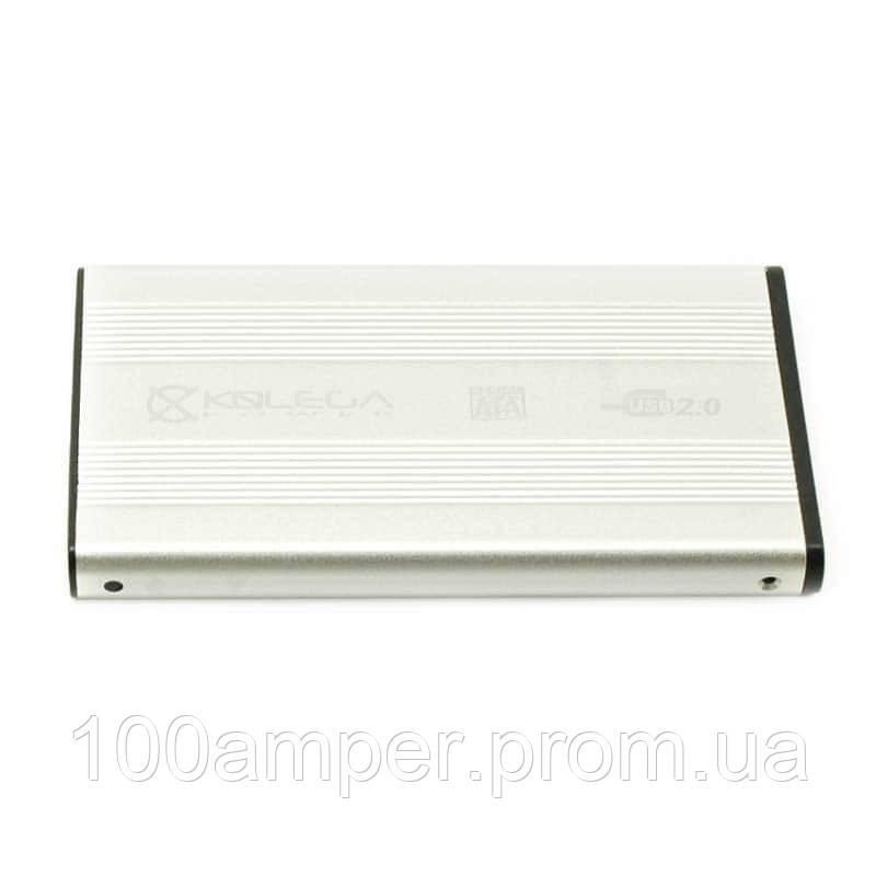"Внешний карман для HDD SATA 2.5"" USB 2.0 (алюминиевый) Kolega-Power (Серый)"