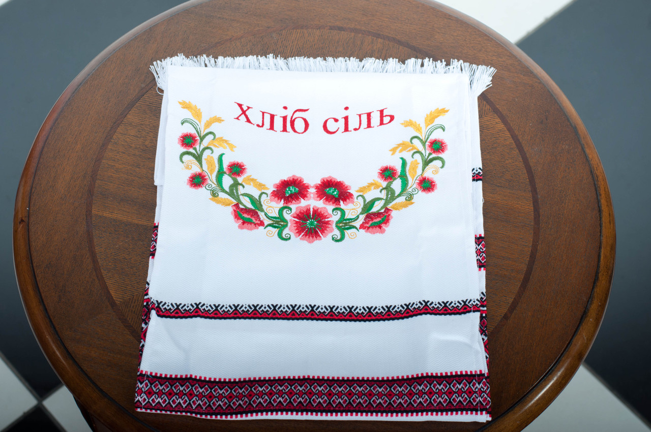 Тканый рушник свадебный с вышивкой «Хліб сіль»