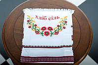 Тканый рушник свадебный с вышивкой «Хліб сіль», фото 1