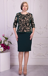 """Комплект """"Мариса"""" юбка и кофта большой размер"""