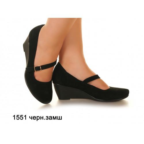 Туфли на танкетке из натуральной кожи, на застежке. Размеры 36-41, два  цвета модель S1551 7d7299cafbf