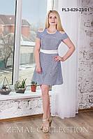 Стильное платье в полоску ПЛ3-629 (р.42-48), фото 1