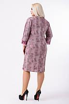 Платье женское Гипюр (р. 52-58), пудра, фото 3