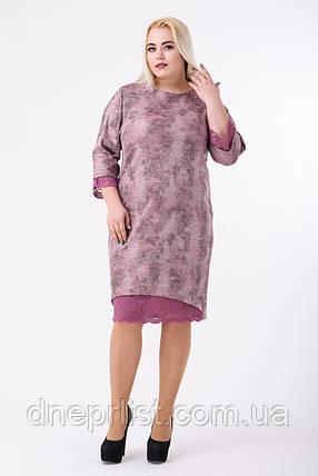 Платье женское Гипюр (р. 52-58), пудра, фото 2