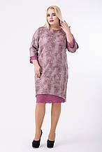 Платье женское Гипюр (р. 52-58), пудра