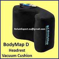 Вакуумный подголовник BodyMap BodyMap D Headrest Vacuum Cushion Size 2, фото 1