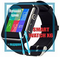 Умные часы телефон Smart Watch X6 оригинал, bluetooth, камера, плеер, шагомер