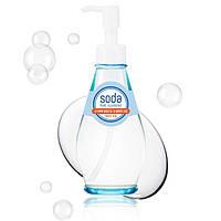 Holika Holika Soda Pore Cleansing Deep Cleansing Oil Гидрофильное масло для очищения пор