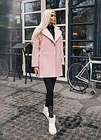 """Демисезонное женское пальто прямого кроя """"FUTER"""" с карманами (3 цвета)"""