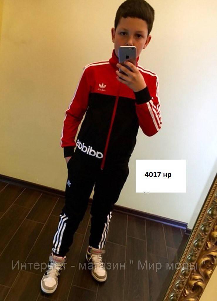 4258ea2a Спортивный костюм - ДЕТСКИЙ(подросток)4017 нр Код:651336971, цена ...