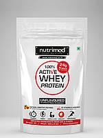 Active Whey Protein  Сывороточный Протеин КСБ - ваниль