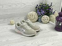 Кроссовки Asics Gel-Lyte (бежевые) замшевые кроссовки асикс 4702 49218388c9de0
