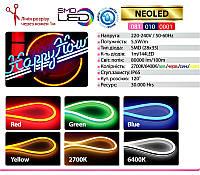 """LED лента светодиодная """"NEOLED"""" (220-240V) NEW Horoz 1m/144LED (28х35 SMD) 5.5W/m IP65, фото 1"""