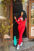 """Женский трикотажный спортивный костюм """"Пальма"""" с принтом и карманами"""