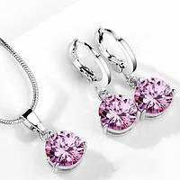 Комплект ювелирной бижутерии с розовыми кристаллами., фото 1
