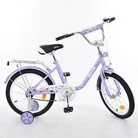 Детский двухколесный велосипед, 18 дюймов, Profi (L1883)
