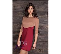 """Двухцветное платье """"Лаура"""". Распродажа модели 42, бордовый+капучино"""