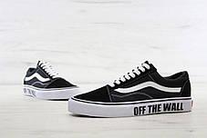Мужские кеды Vans Old Skool Limited Fashion OFF THE WALL. ТОП Реплика ААА класса., фото 3