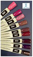 Гель лак Kodi professional V 8мл Коди серия VIOLET фиолетовый