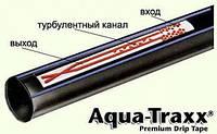 Лента орошение AQUA-TRAXX  5mil  15 см 4200м