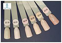 Гель лак Kodi professional 01-20M 8мл Коди серия MILK молоко