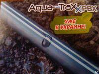Капля лента Аква Тракс(TORO) 5mil 15 см 4200м