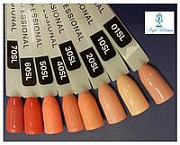 Гель лак Kodi professional SL 8мл Коди серия SALMON лосось