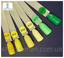 Гель лак Kodi professional GY 8мл Коди серия GREEN & YELLOW зеленый и желтый