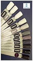 Гель лак Kodi professional BW 8мл Коди серия BLACK & WHITE черный и белый