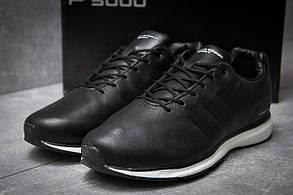 Кроссовки мужские Adidas  Porshe Design Sport, черные (11871), р. 41-45 (реплика)