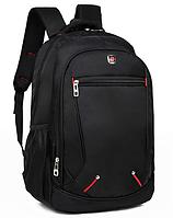 Рюкзак 25 л, городской, школьный, для ноутбука , фото 1
