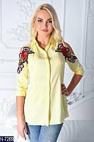 """Рубашка женская (42;44;46;48) """"Limon"""" -  2P/RS-2295"""