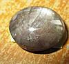 Натуральный яркий звездчатый  рубин  63  карата от студии LadyStyle.Biz