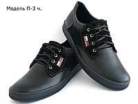 Мокасины подростковые натуральная кожа черные на шнуровке