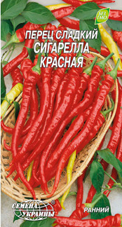 Семена Перец сладкий Сигарелла красная 0,3г ТМ «Семена Украины»