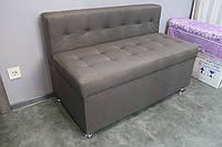 Маленький диван с ящиком в коридор (серый)