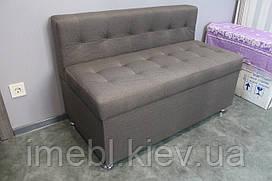 Маленький диван з ящиком в коридор (сірий)