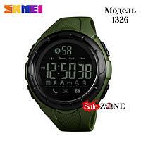 Мужские умные часы Skmei 1326 Зеленые