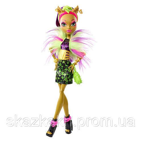 Кукла Монстер Хай Клонера Слияние Монстров (Monster High Clawvenus Freaky Fusion) - Сказка в Харькове