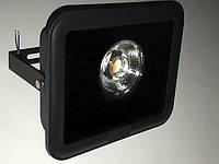 Светодиодный линзованный фитопрожектор SL-50GFLens 50W IP65 Код.59210