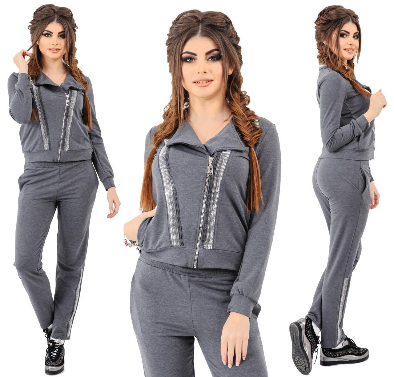 75d9d636aa9f Модный спортивный костюм со стразами. Серый, 4 цвета. Р-ры  42, 44 ...