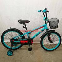 Детский велосипед Crosser Fashion 20 дюймов