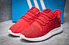 Кроссовки мужские Adidas  Tubular Shadow Knit, красные (11831) размеры в наличии ► [  44 45  ], фото 3