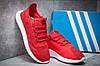Кроссовки мужские Adidas  Tubular Shadow Knit, красные (11831) размеры в наличии ► [  44 45  ], фото 4