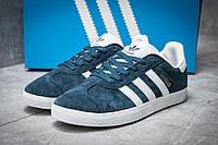Кроссовки женские Adidas  Gazelle, темно-синие (11931), р. 37-41