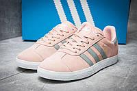 Кроссовки женские Adidas  Gazelle, розовые (11932), р. 37-41