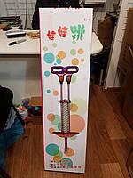 Джампер Пого стик Pogo stick, Детский пого стик, детский тренажер пого стик Кузнечик, погостик