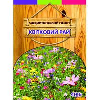 Газонная трава «Цветочный рай» 400 г