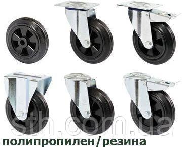 Колеса и ролики для контейнеров ТБО и строительных лесов