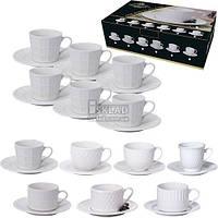 FD-2603 Чайный набор 12пр Белый